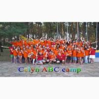 Осінні канікули під Києвом в мовному таборі ABC СAMP