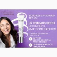 Новинка - Консилер мгновенного действия (Serox Instant Skin Perfector) из Германии