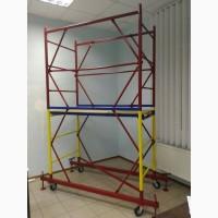 Вышка - тура для строительных робот 1, 7х0, 8 1 + 1