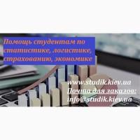 Курсовые работы на заказ по логистике, экономике, страхованию, статистике