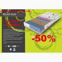 Матрас Evolution Relax Duo : Акция -30%