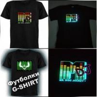 НОВИНКА! Светящиеся футболки! Смотри видео