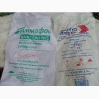 Знову в наявності на складі нітроамофоска, азофоска, діамофоска, суперагро, сульфат амонію