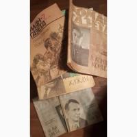 Продам журналы Роман Газета