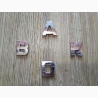 Пластмассовые буквы на авто A.D.K.B