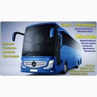 Автобусы в Петербург и Москву из Луганска, Алчевска, Стаханова
