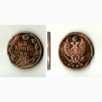 2 копейки 1812 года ЕМ-НМ