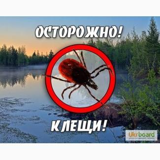 Комплексное уничтожение насекомых