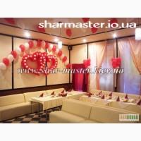 Оформления зала воздушными шарами на свадьбу в Киеве, фигуры из воздушных шаров.