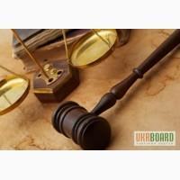 Адвокат по гражданским делам в Кишинёве|Р.Молдова