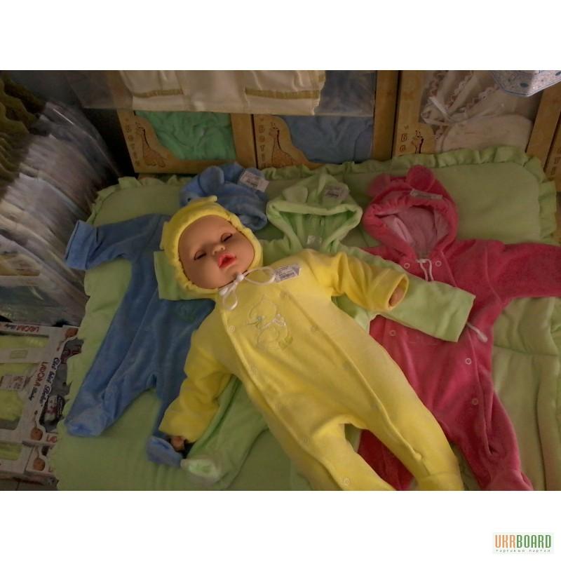 533a27cd8f4d Детская одежда оптом и в розницу г.Одесса, промрынок 7 км склады за ...