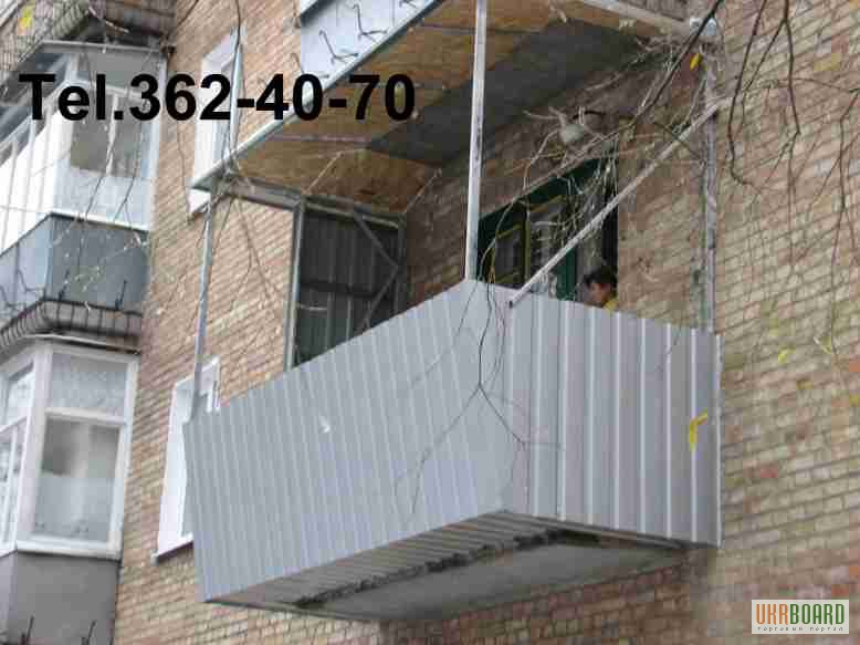 Как обшить балкон снаружи.