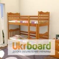 Продам двоярусне ліжко
