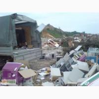 Вывозбытового мусора. строительного