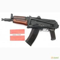 Деактивированное колекционное оружие (ммг) продам