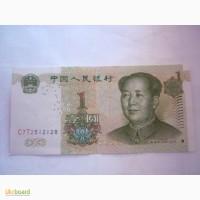 1 юань Китайская