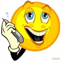Красивые и Золотые мобильные номера. Большой выбор. Низкие цены