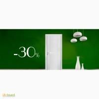 Низкие цены межкомнатные двери, входная дверь купить Кривой Рог недорого