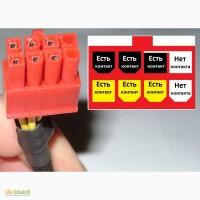 Модульный кабель для блока питания под видеокарту 6pin