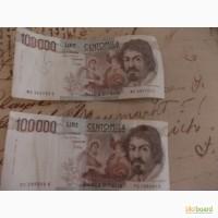 Продам банкноти ліри Італія