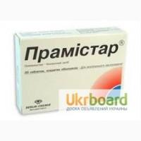Продам Прамистар 600 мг