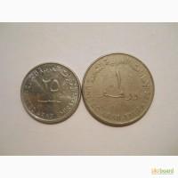 Монеты ОАЭ (2 штуки)