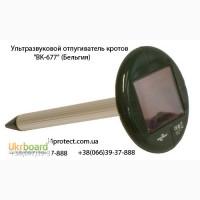 Від кротів прилад на сонячних батареях європейської якості ВК-677