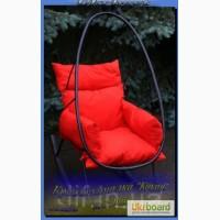 Кресло-качалка Кокон металлическое мягкое для дома и сада