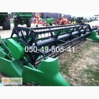 Продам зернову жатку Джон Дір John Deere 920 (6, 1 м.) 925 930 зі США