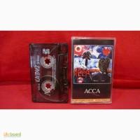 Виктор Цой.Кино Асса. (Музыка К Фильму) 1986. AU.ассета
