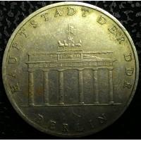 Германия 5 марок 1971 год Бранденбургские ворота
