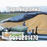Брезенты для зерна и сена - тарпаулин 180