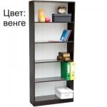 Этажерка книжная 5полок, 181х22х63 см, 4 цвета