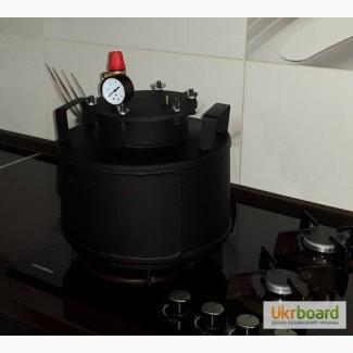 Продам Автоклав окрашенный металл 5 литровых (или 8 пол литровых)