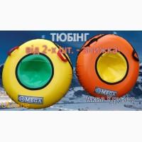 Надувные санки - Тюбинг 100 см - производство Украина - Акция