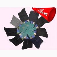 Носки детские хлопковые. Детские носки в Украине недорого