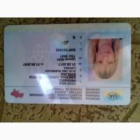 Водительские права удостоверение автошкола киев украина