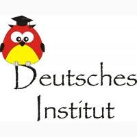 Курсы немецкого языка в Deutsches Institut