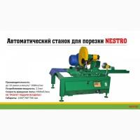 Отрезной станок для топливного брикета Нестро