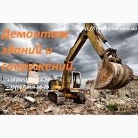 Демонтаж зданий и сооружений.ВЫКУПАЕМ:Трубы стальные и Железобетонные