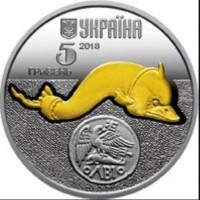 Монета Дельфин. Серебро