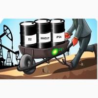 На постоянной основе продает нефтепродукты МАЗУТ БИТУМ ДОРОЖНЫЙ