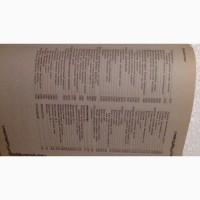 Семейная энциклопедия