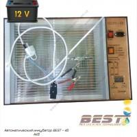 Автоматический инкубатор BEST - 45 АКБ