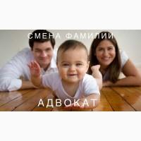 Семейный адвокат в Киеве. Семейные споры. Семейный юрист