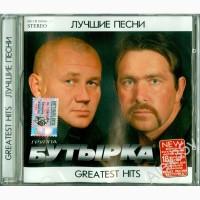 Куплю CD Диски Группы Бутырка