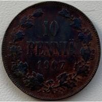 Россия для Финляндия 10 пенни 1907 год РЕДКИЙ ГОД
