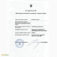 Лицензия на туроператора, получить лицензию на туроператора, получить лицензию на туризм