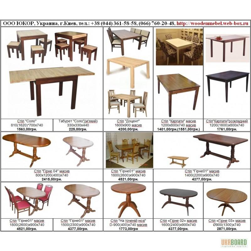 Фото 3. Деревянные стулья и столы, мебель из дерева для кафе, бара, паба