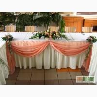 Свадебное оформление залов,живые цветы и ткань,прокат арок Киеве